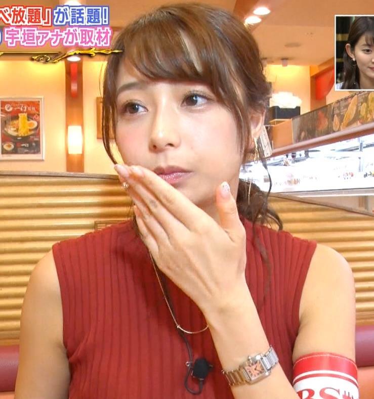 宇垣美里アナ 食べてるところのドアップ!キャプ・エロ画像8