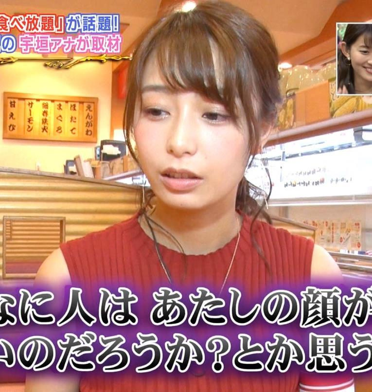 宇垣美里アナ 食べてるところのドアップ!キャプ・エロ画像9