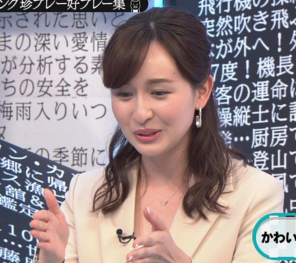 宇賀神メグ 胸元がエロい服キャプ・エロ画像3