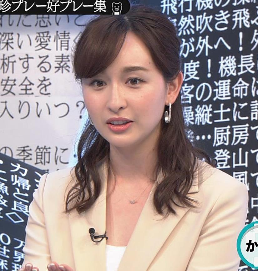 宇賀神メグ 胸元がエロい服キャプ・エロ画像4