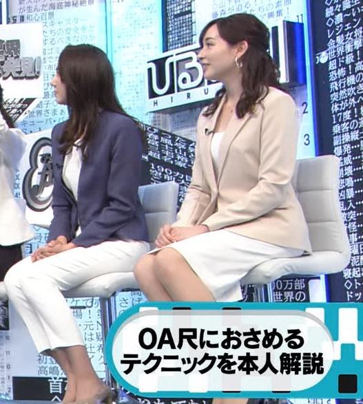 宇賀神メグ 胸元がエロい服キャプ・エロ画像5