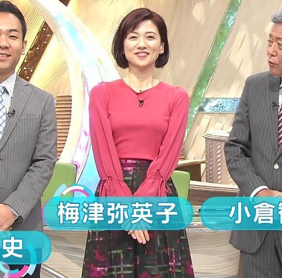 梅津弥英子アナ お胸のところがピンとはってエロいキャプ・エロ画像5