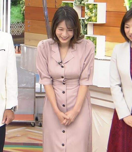 宇内梨沙アナ エッチな胸元・おっぱいキャプ・エロ画像5