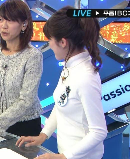 宇内梨沙 ぴったり衣装でおっぱいクッキリキャプ画像(エロ・アイコラ画像)