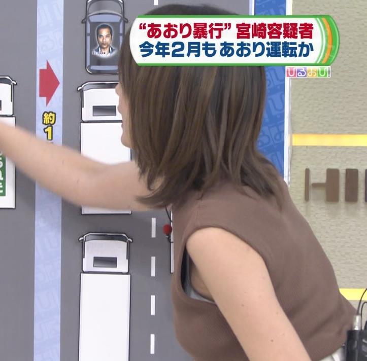 アナ 美人アナのブラジャーちら放送事故キャプ・エロ画像2