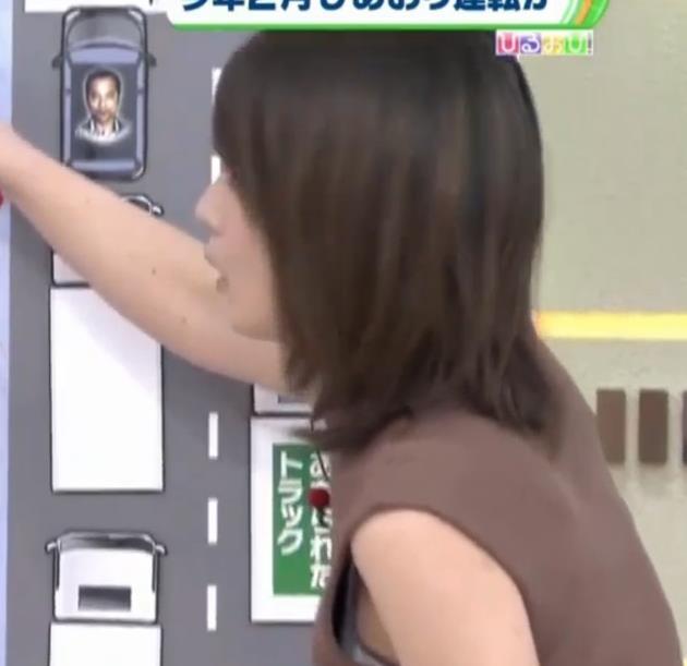 アナ 美人アナのブラジャーちら放送事故キャプ・エロ画像5