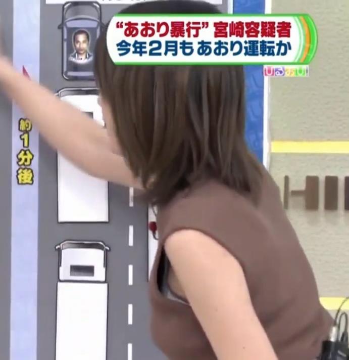 アナ 美人アナのブラジャーちら放送事故キャプ・エロ画像6
