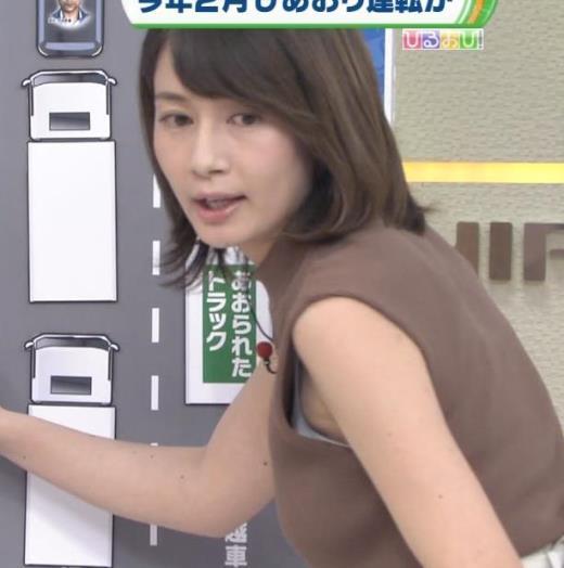 宇内梨沙アナ 美人アナのブラジャーちら放送事故キャプ画像(エロ・アイコラ画像)