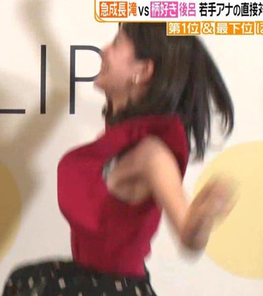 後呂有紗 はしゃいでブラちら!キャプ画像(エロ・アイコラ画像)
