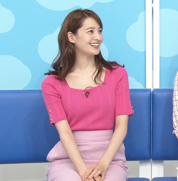 後呂有紗アナ パンツが見えそうな机の下キャプ・エロ画像3