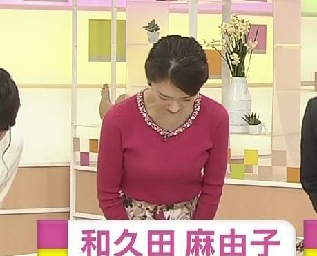 和久田麻由子アナ ニットおっぱい◆キャプ・エロ画像