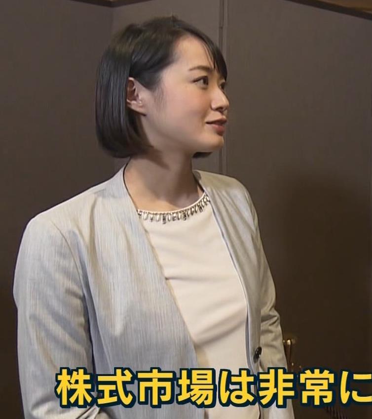 八木麻紗子アナ ちっぱいだけどなんかエロいキャプ・エロ画像4