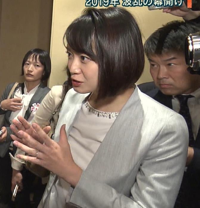 八木麻紗子アナ ちっぱいだけどなんかエロいキャプ・エロ画像5