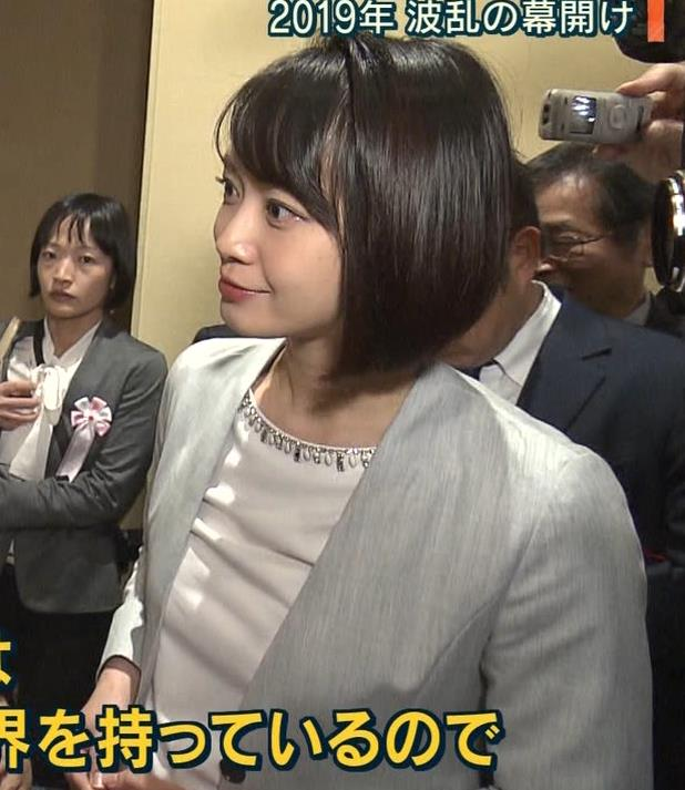 八木麻紗子アナ ちっぱいだけどなんかエロいキャプ・エロ画像6