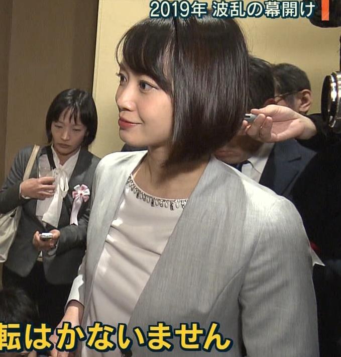 八木麻紗子アナ ちっぱいだけどなんかエロいキャプ・エロ画像7