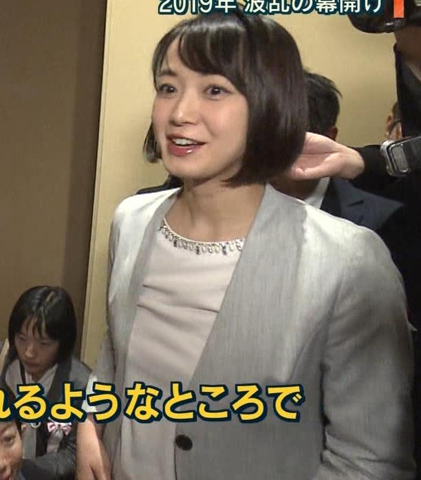 八木麻紗子アナ ちっぱいだけどなんかエロいキャプ・エロ画像8