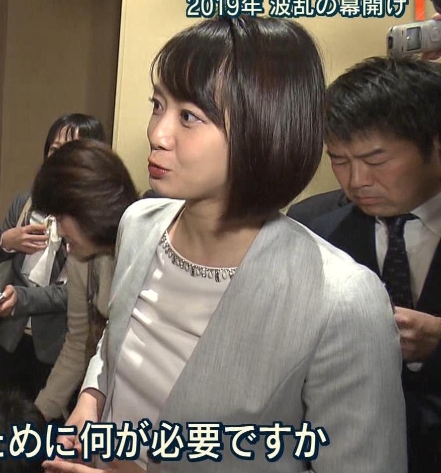 八木麻紗子アナ ちっぱいだけどなんかエロいキャプ・エロ画像9