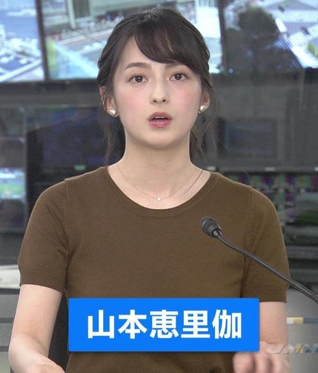 山本恵里伽アナ Tシャツ姿キャプ・エロ画像7