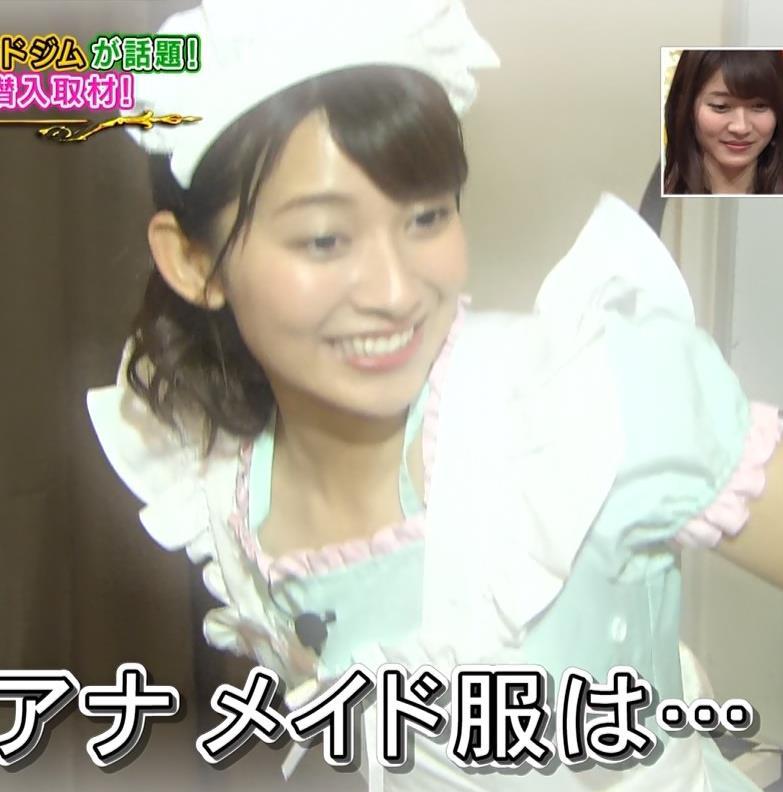 山本里菜アナ メイド服やノースリーブおっぱいなどキャプ・エロ画像12