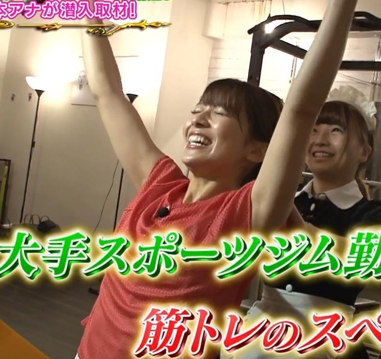 山本里菜アナ メイド服やノースリーブおっぱいなどキャプ・エロ画像5