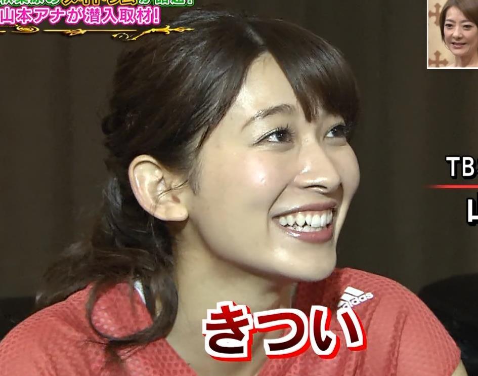山本里菜アナ メイド服やノースリーブおっぱいなどキャプ・エロ画像8