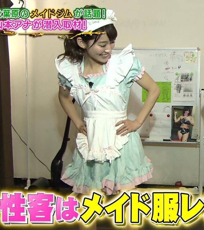 山本里菜アナ メイド服やノースリーブおっぱいなどキャプ・エロ画像10