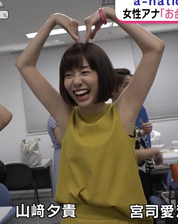山崎夕貴アナ ワキ全開キャプ・エロ画像3