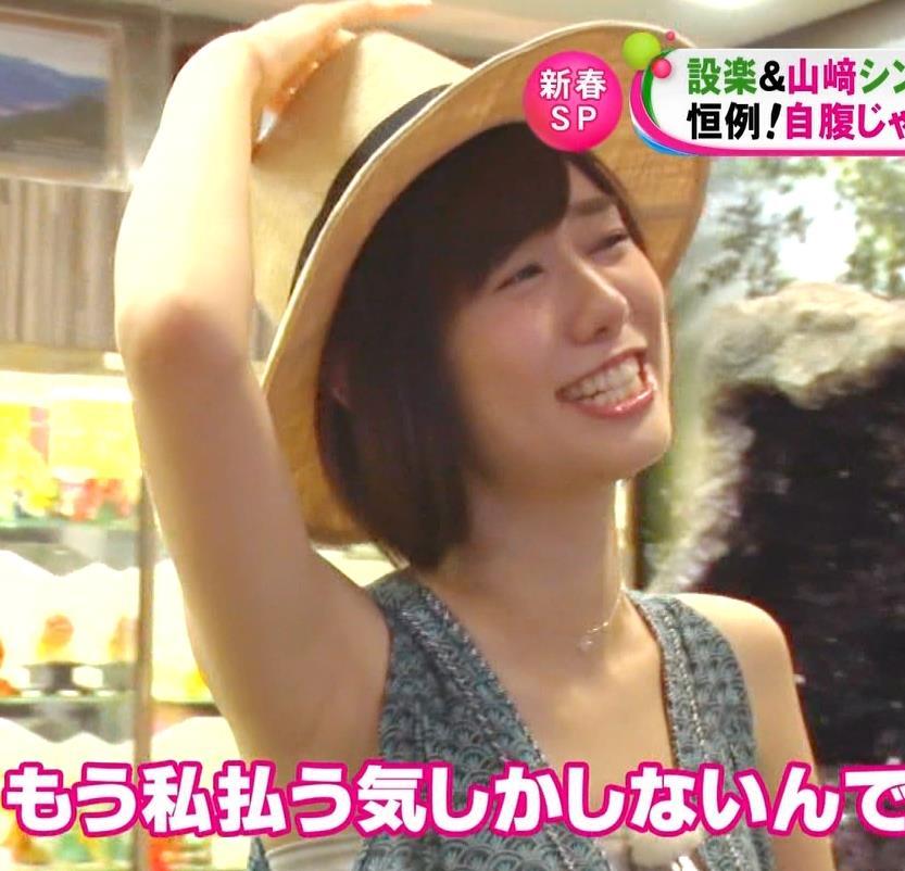アナ ワキ全開&エロい横乳キャプ・エロ画像3