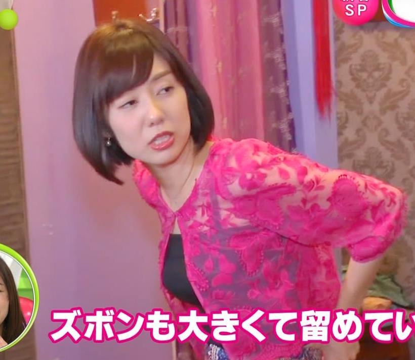 アナ ワキ全開&エロい横乳キャプ・エロ画像5