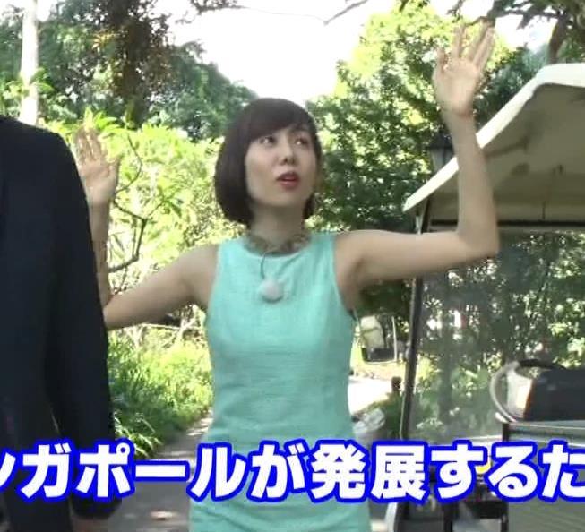 アナ ワキ全開&エロい横乳キャプ・エロ画像8
