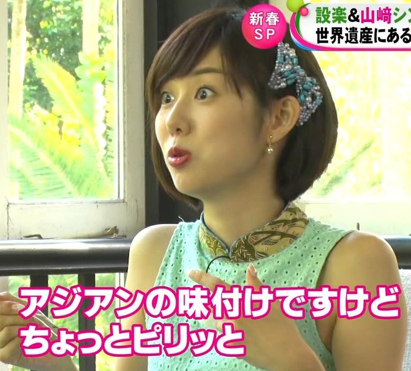 アナ ワキ全開&エロい横乳キャプ・エロ画像9