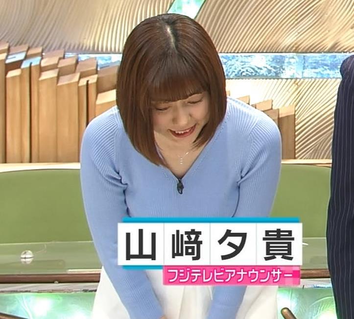 山崎夕貴アナ にっとおっぱい!キャプ・エロ画像2