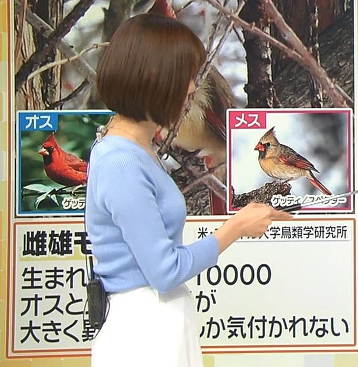 山崎夕貴アナ にっとおっぱい!キャプ・エロ画像3