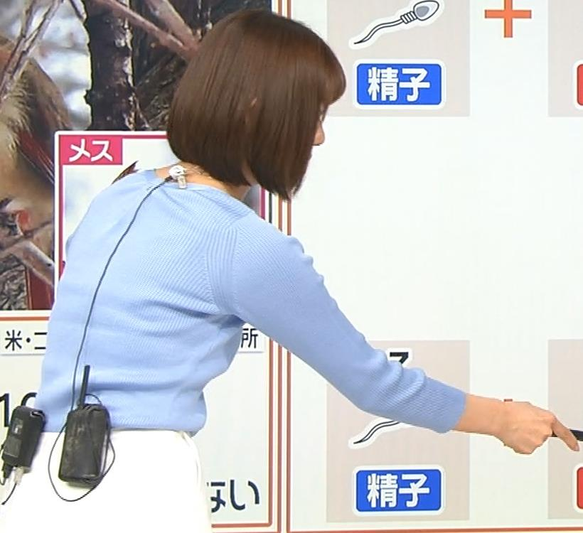 山崎夕貴アナ にっとおっぱい!キャプ・エロ画像4