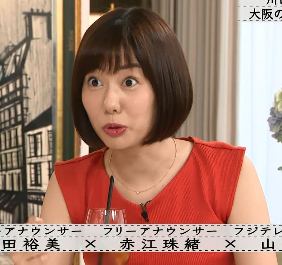 山崎夕貴アナ エロいお尻と横乳キャプ・エロ画像2