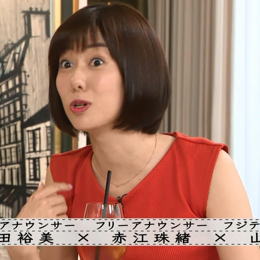 山崎夕貴アナ エロいお尻と横乳キャプ・エロ画像4