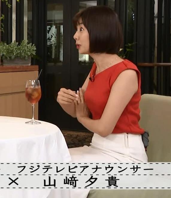 山崎夕貴アナ エロいお尻と横乳キャプ・エロ画像5