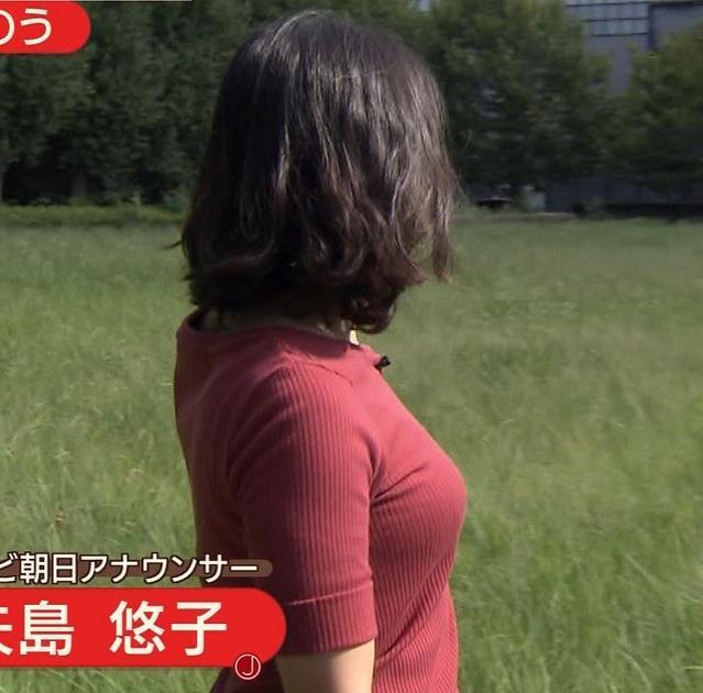 矢島悠子アナ クッキリ!ニット巨乳横乳キャプ・エロ画像2