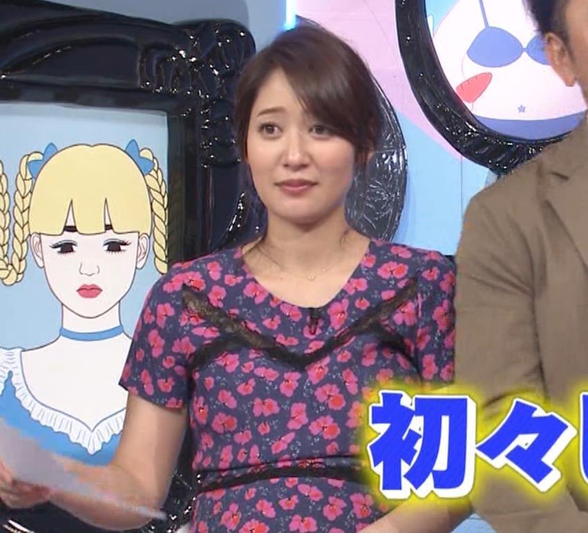 吉田明世アナ 妊婦のおっぱいキャプ・エロ画像7