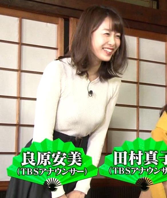 良原安美 TBS新人アナのにっとおっぱいがエロ過ぎ(将来有望)キャプ・エロ画像2