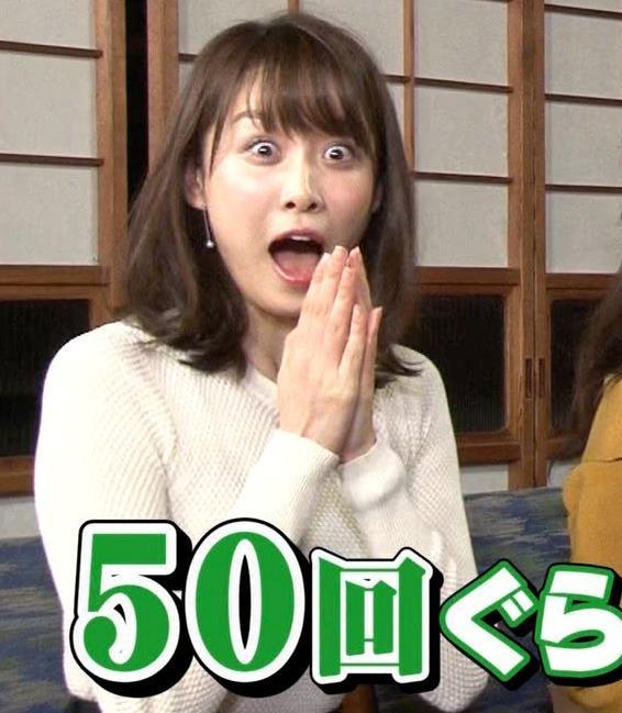 良原安美 TBS新人アナのにっとおっぱいがエロ過ぎ(将来有望)キャプ・エロ画像7