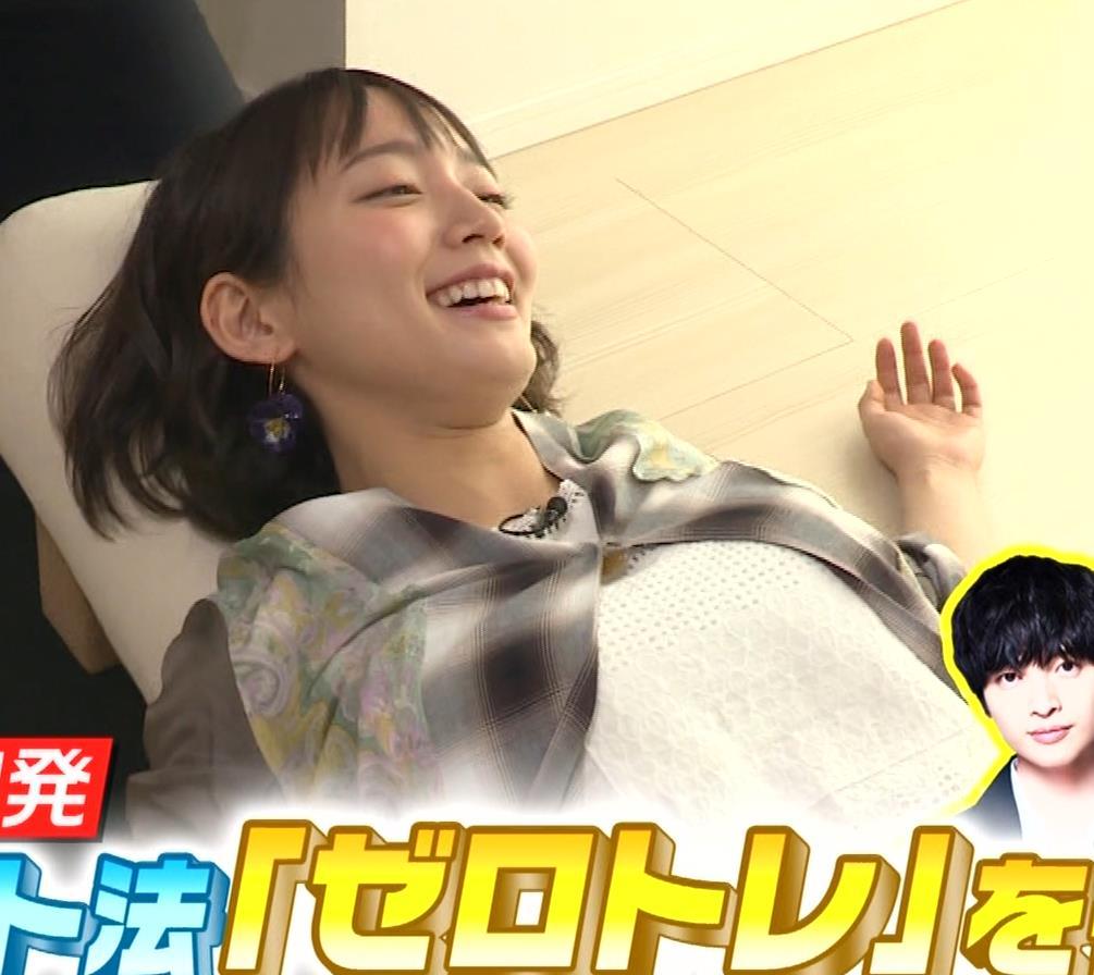 吉岡里帆 寝おっぱいキャプ・エロ画像11