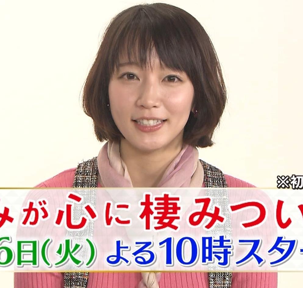 吉岡里帆 おっぱい強調ニットキャプ・エロ画像6