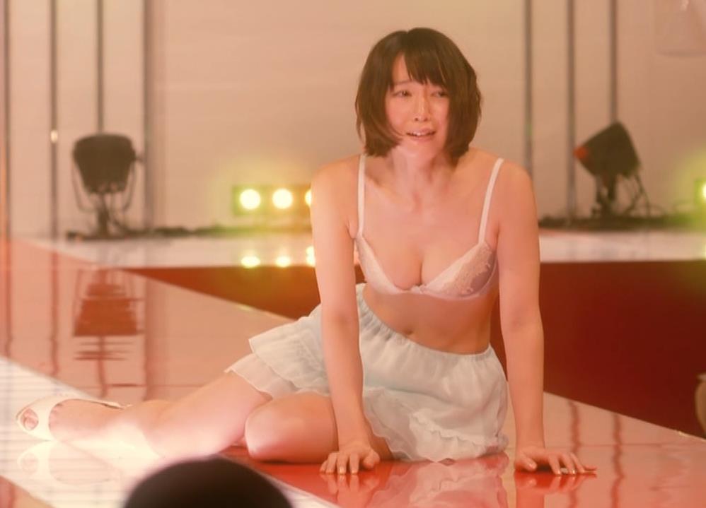 吉岡里帆 (エロドラマ) ブラジャー姿でおっぱいプルプルしている(GIF動画あり)キャプ・エロ画像18