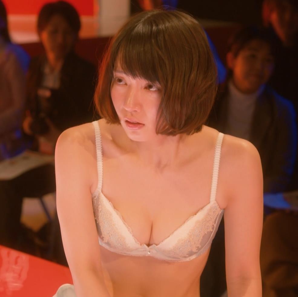 吉岡里帆 (エロドラマ) ブラジャー姿でおっぱいプルプルしている(GIF動画あり)キャプ・エロ画像26