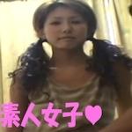 S級女子 新作 無修正動画(PPV) 「紅亜 - 元渋谷の有名ギャルショップのカリスマ店員さんをついに口説きました!」 11/2 リリース