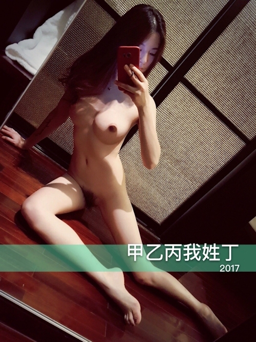 美乳な中国素人美女の自分撮りヌード画像 7