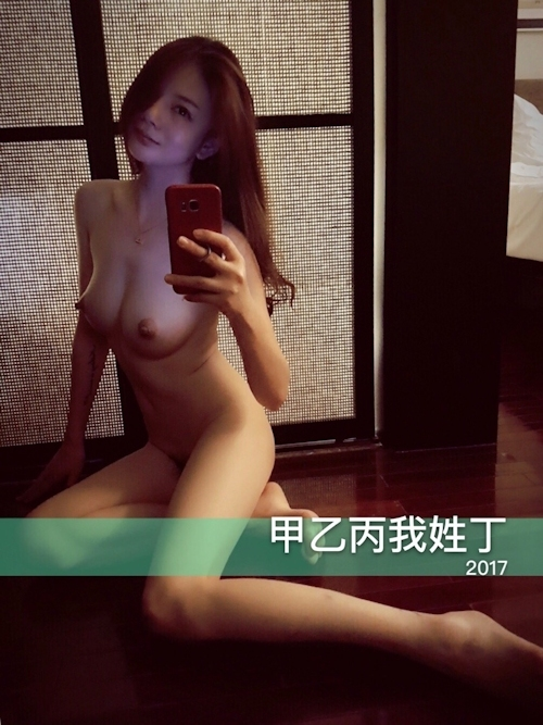 美乳な中国素人美女の自分撮りヌード画像 8