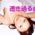 GALAPAGOS 無修正動画(PPV) 「さら - ムッチリ美肌の女子大生に極太挿入!! さら 21歳  part1」 11/17 リリース