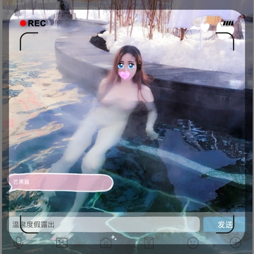 美乳な中国の素人女性が野外露出プレイしてるヌード画像 7